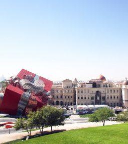 Centro Comercial en Doha